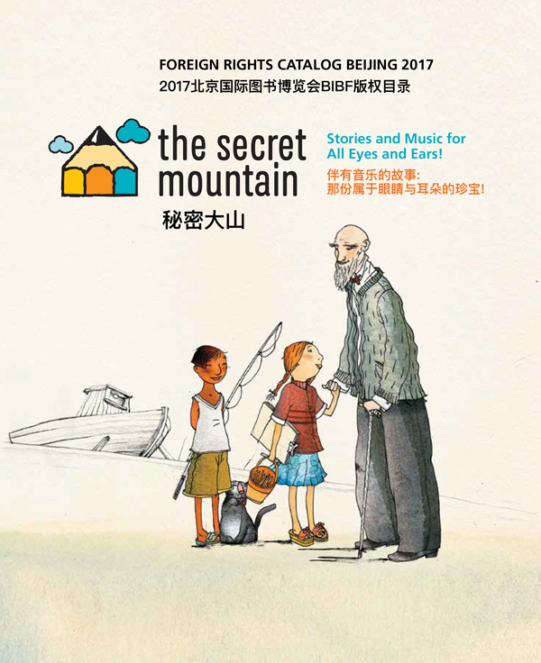 The Secret Mountain – 2017 Foreign Rights Catalog for China